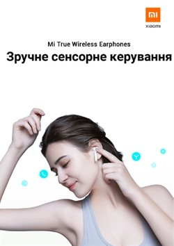 Mi offers in the Київ catalogue