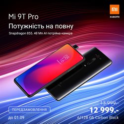 Mi offers in the Дніпро catalogue