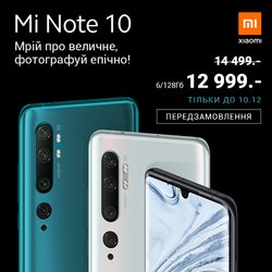 Mi offers in the Одеса catalogue