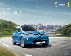 Renault offers in the Київ catalogue