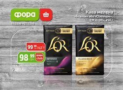 ФОРА offers in the Київ catalogue