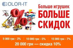 Меблі, Дім і Сад offers in the колорит catalogue in Марганець