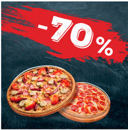 Domino's Pizza offers in the Київ catalogue
