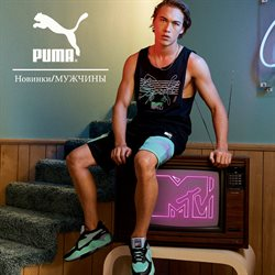 Спорт offers in the Puma catalogue in Київ