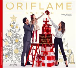 Парфумерія і Косметика offers in the Oriflame catalogue in Київ