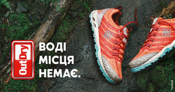 Columbia offers in the Київ catalogue