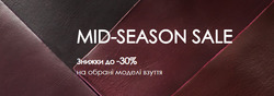 Ecco offers in the Київ catalogue
