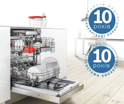 Bosch offers in the Київ catalogue