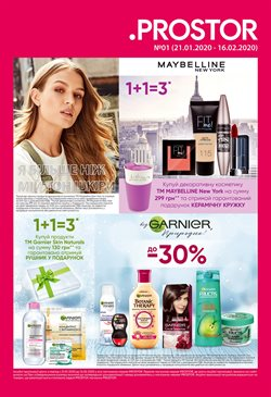 Prostor offers in the Київ catalogue