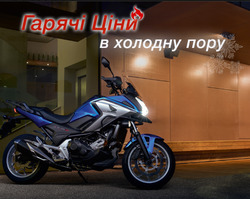 Хонда offers in the Київ catalogue