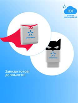 Київстар offers in the Київ catalogue