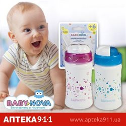 Аптека 911 offers in the Харків catalogue