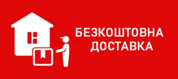Жжук offers in the Львів catalogue