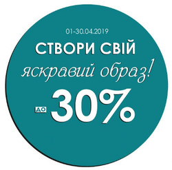Anabel arto offers in the Київ catalogue