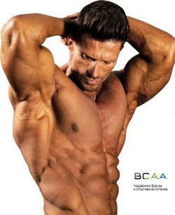 Спорт offers in the Bcaa catalogue in Київ