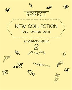 Respect offers in the Київ catalogue