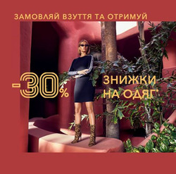 Born2be offers in the Київ catalogue