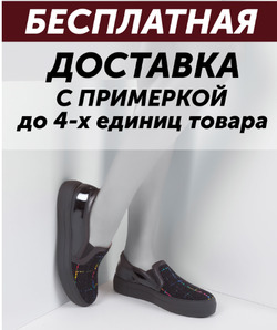 Carlo Pazolini offers in the Старобільськ catalogue