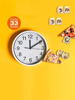 Pizza33 offers in the Київ catalogue