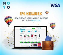 Moyo offers in the Київ catalogue