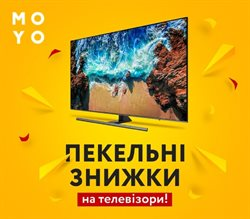 Moyo offers in the Бровари catalogue