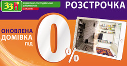33м2 offers in the Херсон catalogue