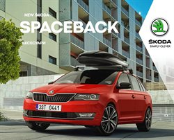 SKODA offers in the Вінниця catalogue