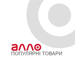 Алло offers in the Харків catalogue