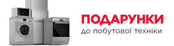 Алло offers in the Київ catalogue