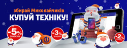 Техноскарб offers in the Київ catalogue