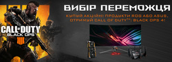 Asus offers in the Київ catalogue
