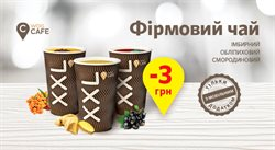 Ресторани offers in the WOG catalogue in Київ