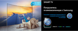 Фокстрот offers in the Покров catalogue