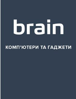 Brain offers in the Львів catalogue