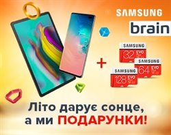 Brain offers in the Харків catalogue