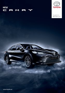 Toyota offers in the Київ catalogue