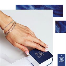 Кюз offers in the Київ catalogue