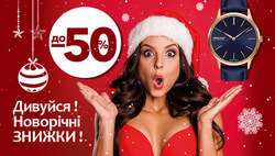 Секунда offers in the Київ catalogue