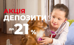 Альфа банк offers in the Київ catalogue